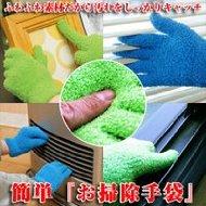 ブラインド掃除用具2