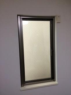 窓の結露対策