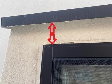 窓の上のスペース