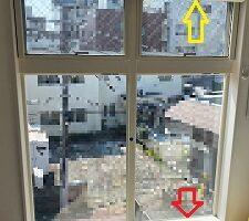 内窓プラスト設置前